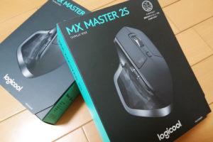 ロジクールマウスMX2100