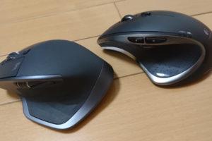ロジクールマウスMX2100とM950