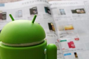 Google Pixel 3 VS Xperia