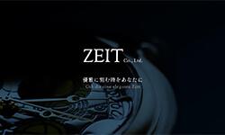 株式会社ZEIT